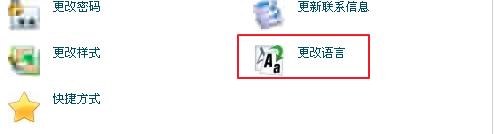 webhostingpad主机cPanel面板